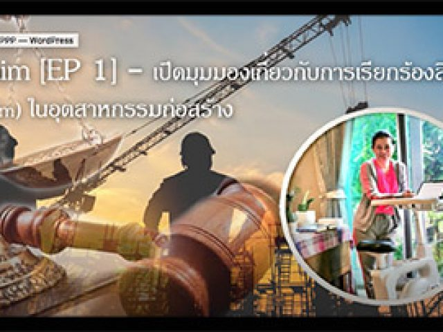 Ep.1 Construction Claim View in Thailand vs International